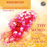 Thy Word have I hid in my heart - Deel 2